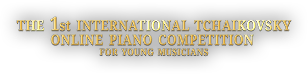 1st The Tchaikovsky international online piano competition for young musicians